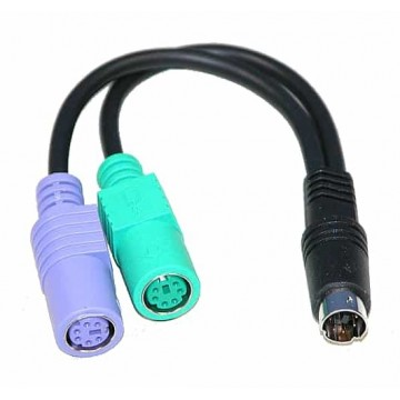 Mouse Keyboard I/O Splitter Cable